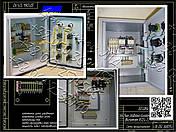 Я5124, РУСМ5124, Я5126, РУСМ5126  нереверсивный двухфидерный  ящик управления  электродвигателями, фото 2