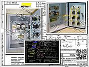 Я5124, РУСМ5124, Я5126, РУСМ5126  нереверсивный двухфидерный  ящик управления  электродвигателями, фото 3
