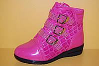Детские демисезонные ботинки ТМ Том.М Код 8134-М размеры 26-31