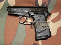 Сигнальный пистолет Stalker 914 Black