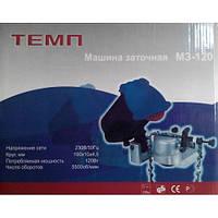 Заточка для цепей ТЕМП МЗ-120