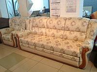 """Диван """"Юстас"""" софа + крісло 001"""