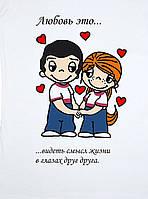 Любовь это... 5 Вафельная картинка