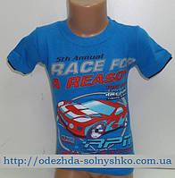 Детская футболка на мальчика (race for) 3-7 лет