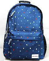 Рюкзак школьный ортопедический Dr Kong Z 286 (L)