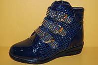 Детские демисезонные ботинки ТМ Том.М Код 8134-С размеры 26-31 27