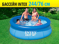 Надувной бассейн Intex 28110 (56970) / наливной бассейн 244х76 см