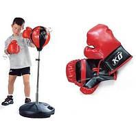 Набор боксерский чемпион, MS 1073 (высота 90-130): груша+перчатки+насос.       , фото 1