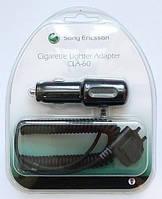 Автомобильное зарядное устройство для Sony Ericsson K800, K750, CLA-60, Original /АЗУ/автомобильная зарядка