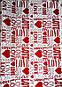 Крафт-бумага подарочная (для цветов) Любовь на белом фоне 10 м/рулон