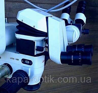 Микроскоп Leica 690