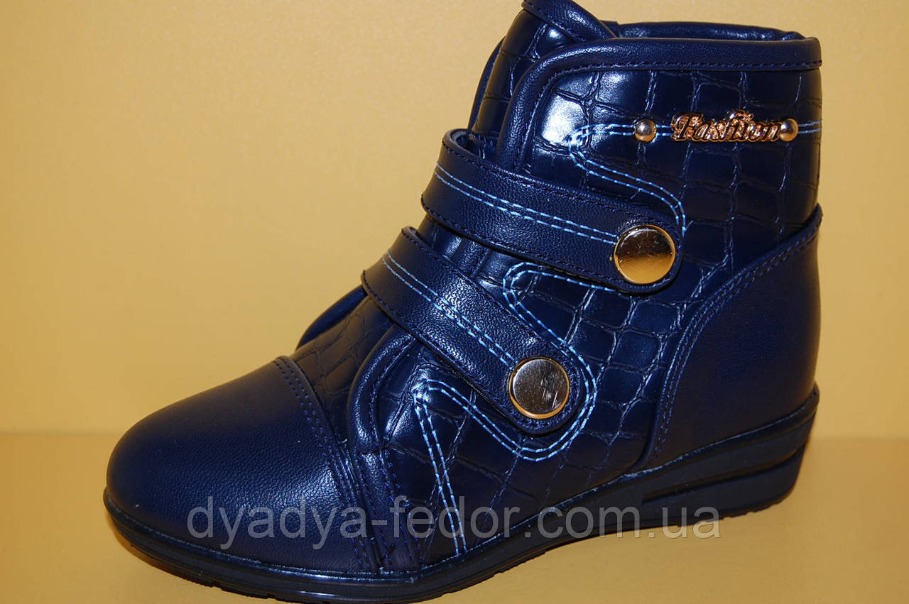 Детские демисезонные ботинки ТМ Том.М Код 8133b размеры 26 -30