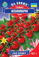 Семена томат  Колибри черри H=50-60см, плоды 20-40г