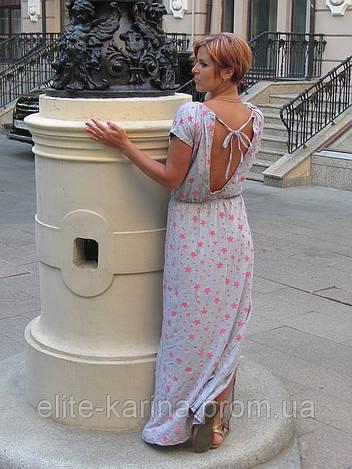 Платье звезды 0020