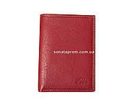 Портмоне для документов водителя Katana 153090