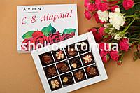 Оригинальные подарки женщине на 8 Марта 12 конфет