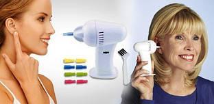 Прибор для чистки ушей ( чистильщик, ухочистка ) Wax Vac -электрический