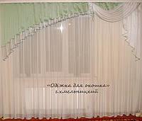 Ламбрикен Ассиметрия Бирюза 3м Органза