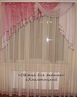 Ламбрикен Ассиметрия 2м розово-сиреневая Органза, фото 1