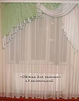 Ламбрикен Ассиметрия 2м бирюза Органза, фото 1