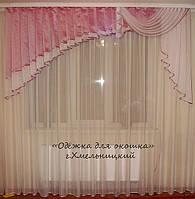 Ламбрикен Ассиметрия розовая 2,5м из органзы, фото 1