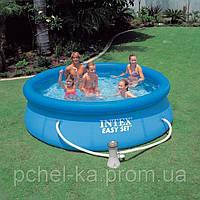 Надувной бассейн Intex 56922 Easy Set Pool 305 x 76 см в комплекте фильтр насос для очистки бассейна