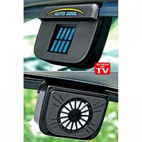 Автомобильный вентилятор AUTO COOL на солнечной батарее, автовентилятор