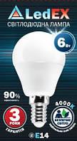 LED лампа 6W LedEX G45 шарик (цоколь E14 или E27)