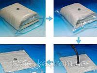 Вакуумные пакеты для хранения вещей 80*110