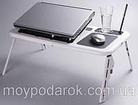 Складной столик для ноутбука (нетбука) E-Table LD09