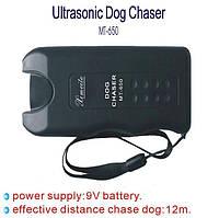 Отпугиватель собак ультразвуковой Ultrasonic Dog Chaser MT-650E