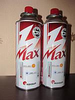 Газовый баллончик Max всесезонный