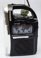 Фонарь с радио, аккумуляторный, от сети, USB,  NS-040U
