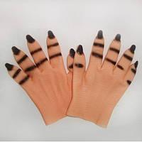 Перчатки Монстра
