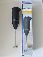 Миксер для взбивания молока Bomann MS 344 CB(яиц, пенки, коктейлей) Bomann MS 344