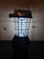 Фонарь на солнечной батарее (от сети, от прикуривателя) Super Bright LED Lantern