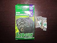 Капли от блох, клещей, вшей для собак «Барсик»