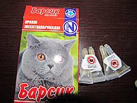 Капли от блох, клещей, вшей для котов «Барсик»