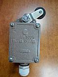 Выключатель ВК 200, , фото 5