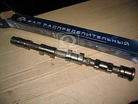 Вал распределительный ГАЗЕЛЬ дв.406 карбюратор, фирменной упаковке (производитель ЗМЗ) 4061.1006015