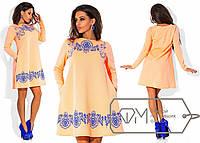 Красивое короткое  свободное персиковое платье-разлетайка с карманами. Арт-3239/23