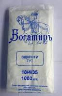 """Фасовочные пакеты 18*35""""Богатырь""""(синий)"""