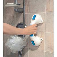Ручка для ванной комнаты на вакуумных присосках Bathroom Suction Handle EZ Grip