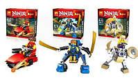 Конструкторы серии Ninja