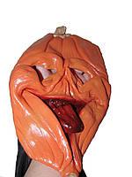 Маска тыквы резиновая с накидкой, на Хэллоуин
