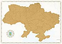 Скретч карта Украины Scratch Map Ukraine (Укр)