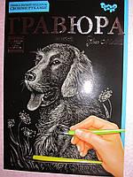 "Гравюра ""Собака"", детское творчество"