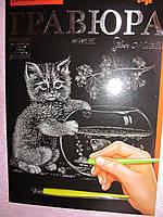 "Гравюра ""Котенок и рыбка"", детское творчество"
