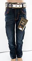 Качественные джинсы на мальчика 7 - 12 лет