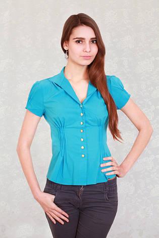 Бирюзовая стильная оригинальная блузка с коротким рукавом, фото 2